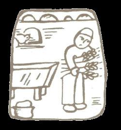 boulangerie-saint-girons